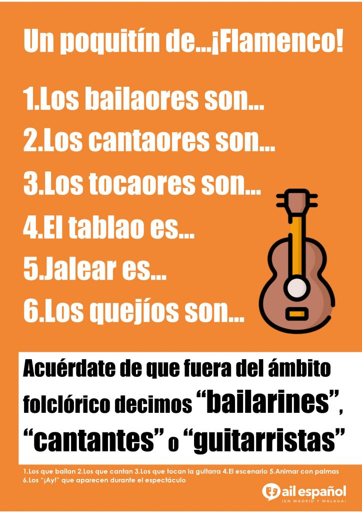 Flamenco Spanish vocabulary